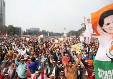 मोदी सरकारविरोधात काँग्रेसचे ऐतिहासिक भारत बचाओ आंदोलन