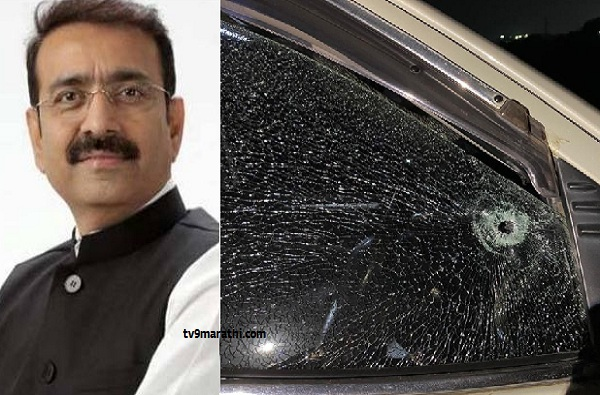 Nagpur Mayor Sandeep Joshi Attack