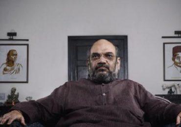केंद्रीय गृहमंत्री अमित शाह पुन्हा रुग्णालयात, 'एम्स'मध्ये दाखल