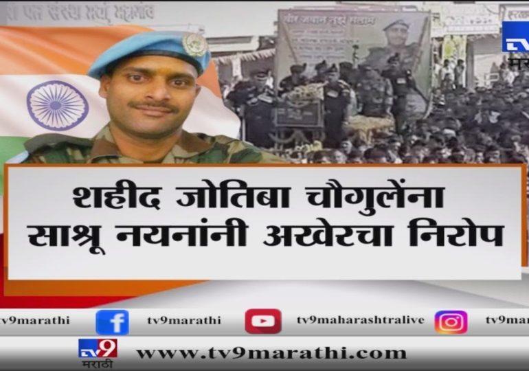 स्पेशल रिपोर्ट : कोल्हापुरात 'जोतिबा अमर रहे'चा जयघोष