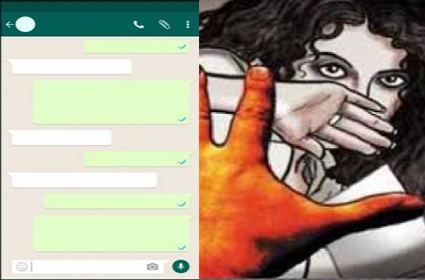 वर्गमैत्रिणीवर बलात्कार करुया, मुंबईत आठवीच्या विद्यार्थ्यांची व्हॉट्सअॅप ग्रुपवर चर्चा