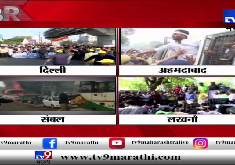 CAA विरोधात देशभरात आदोलनं, दिल्ली मेट्रो स्टेशन बंद