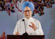Manmohan Singh Birthday : मनमोहन सिंहांचा मंदीविरोधात लढण्यासाठी सहा सूत्री कार्यक्रम
