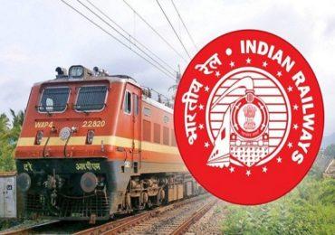 Indian Railway: रेल्वे प्रवाशांसाठी खुशखबर, 12 सप्टेंबरपासून 80 स्पेशल ट्रेन सुरु होणार