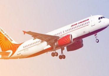 Air india ची खुशखबर, परीक्षेशिवाय सरकारी नोकरीची संधी
