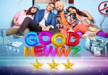 MOVIE REVIEW GOOD NEWWZ : चाहत्यांसाठी 'गुड न्यूज'