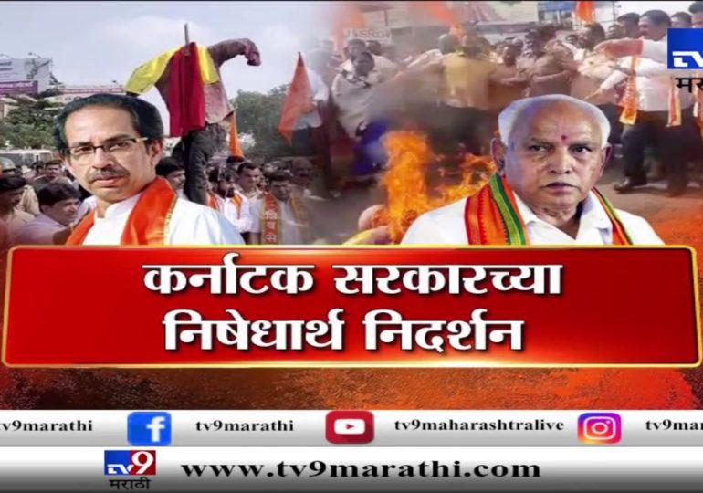 स्पेशल रिपोर्ट : महाराष्ट्र-कर्नाटक सीमावाद का पेटला?