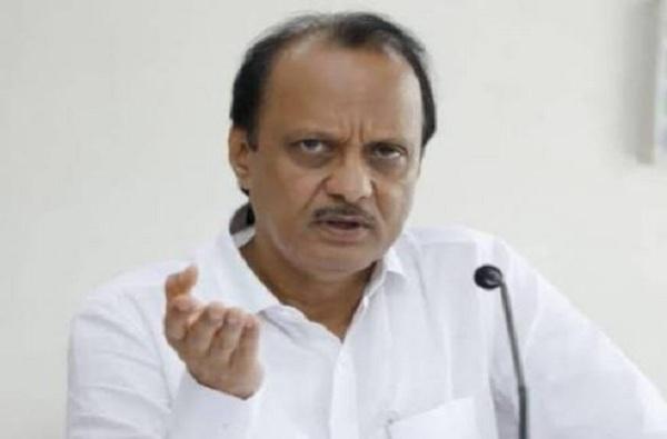 Ajit Pawar Deputy CM