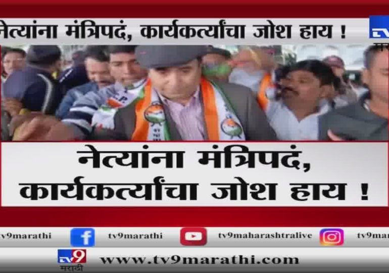 स्पेशल रिपोर्ट : मुंबईत मंत्री, गावात वाजंत्री