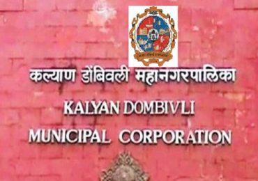 केडीएमसीतून 18 गावं वगळल्यानंतर आता 13 नगरसेवकांचं नगरसेवकपदही रद्द