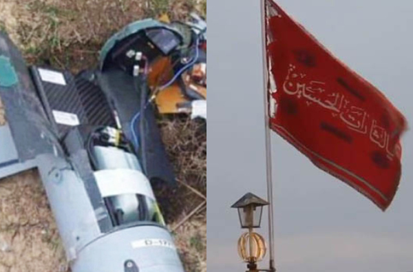 आखाती देशात युद्धाची शक्यता, इराणमध्ये मशिदीवर लाल झेंडा, अमेरिकेचं ड्रोनही पाडलं