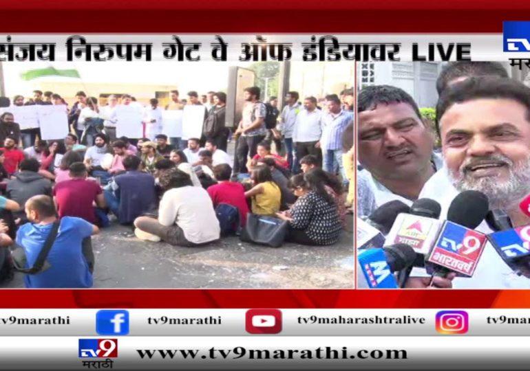 JNU हल्ला प्रकरण : विद्यार्थ्यांच्या आंदोलनाला काँग्रेस नेते संजय निरुपम यांचं समर्थन
