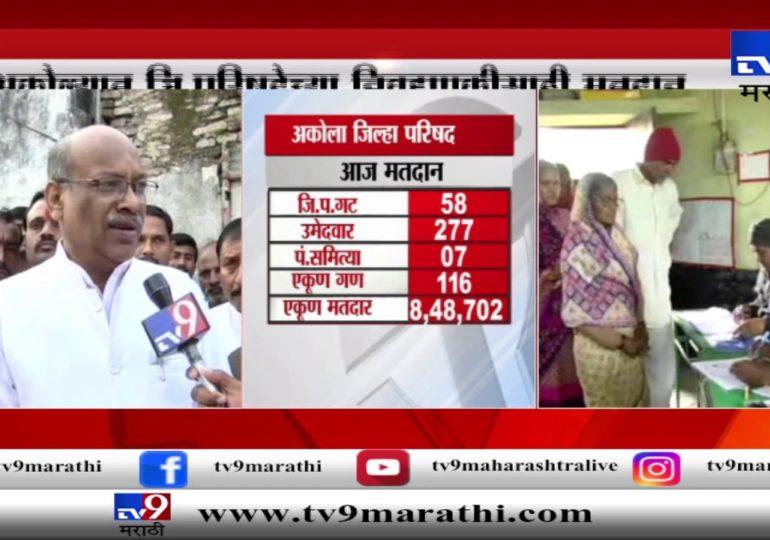 अकोला जिल्हा परिषद निवडणूक : भाजप खासदार संजय धोत्रेंनी मतदान केलं