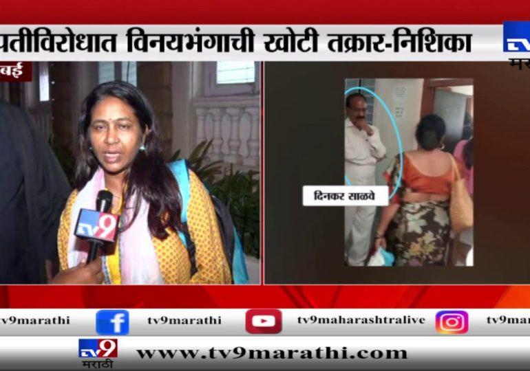 मुंबई : विनयभंगप्रकरणी डीआयजी मोरेला अटक, मोरेच्या पत्नीची सारवासारव