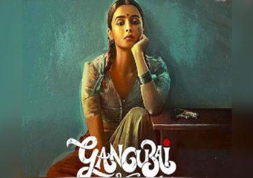 BLOG: गंगूबाई काठेयावड, अनेक दंतकथा, दहशत, आदर आणि आता सिनेमा
