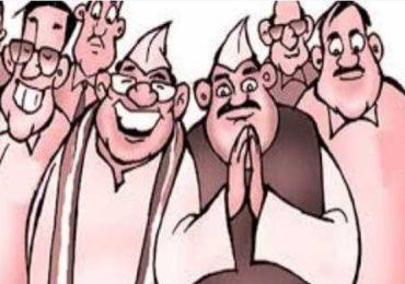 बिहार निवडणुकीपूर्वी राजकीय पक्षांना 'अच्छे दिन'; 282 कोटींच्या इलेक्टोरल बाँडसची विक्री
