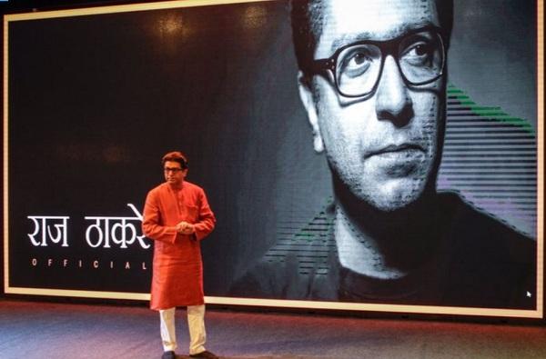 Raj Thackeray MNS Maha Adhiveshan