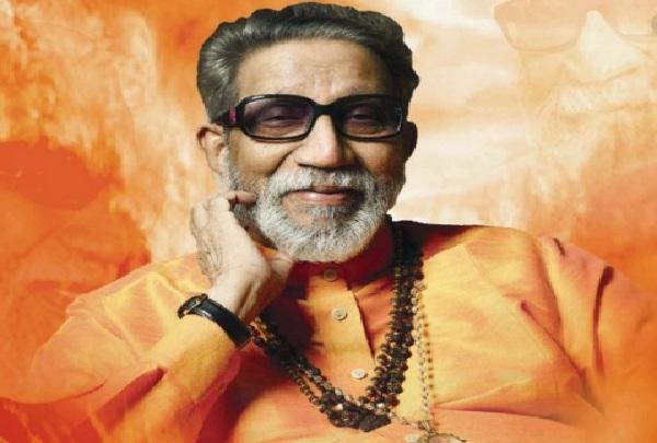 Balasaheb Thackeray Birth Anniversary