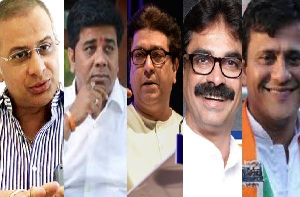 MNS Shadow Cabinet by Raj Thackeray
