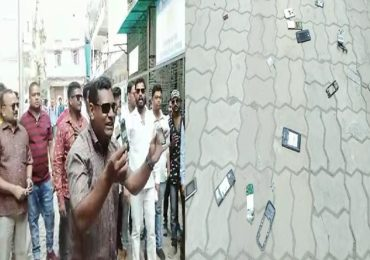 नेटवर्क नसल्याने वैताग, महापालिका आयुक्तांसमोरच 'मोबाईल फोडो' आंदोलन