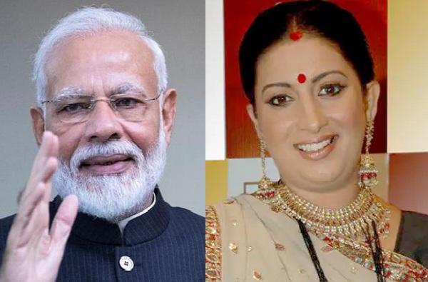 Narendra Modi Kyunki Saas Bhi Kabhi Bahu Thi