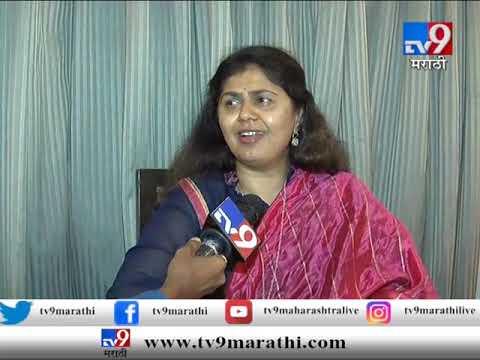 मुंबई : गोपीनाथ मुंडे प्रतिष्ठान आणि भाजप वेगळ नाही : पंकजा मुंडे