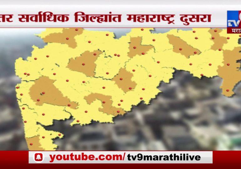 स्पेशल रिपोर्ट : महाराष्ट्रात 36 ऐवजी 58 जिल्हे होणार?