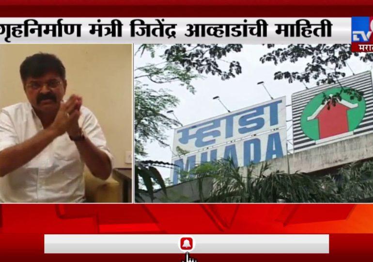 मुंबई : खासगी आणि सरकारी घरं एकाच इमारतीत- जितेंद्र आव्हाड