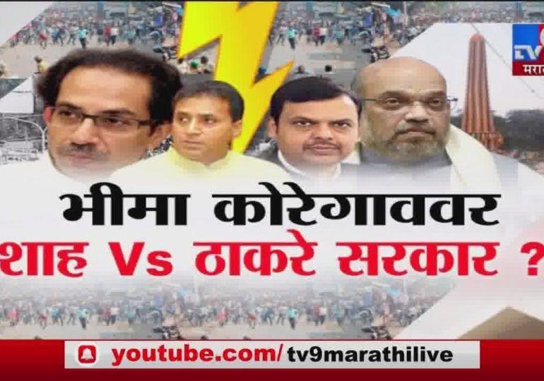 VIDEO: आखाडा : कोरेगाव-भीमा प्रकरणात महाराष्ट्र पेटवण्याचा प्लॅन नेमका कोणाचा होता?