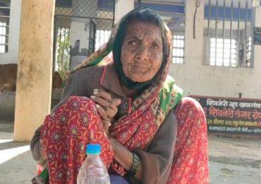 शेतात कामाला जा आणि कमवून आण, 75 वर्षीय वृद्ध आईला मुलांनी घरातून हाकलले