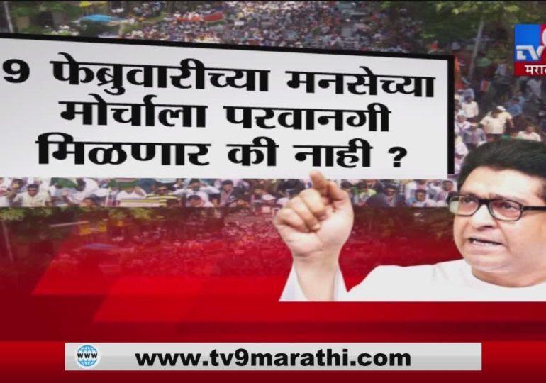 स्पेशल रिपोर्ट : मनसेच्या मोर्चाला भाजपची साथ? आशिष शेलार कृष्णकुंजवर