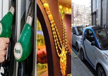 Budget 2020 : इलेक्ट्रीक कारपासून सोनं-चांदीपर्यंत, काय स्वस्त; काय महाग?