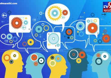 BLOG: स्पष्टपणे विचार करण्याची कला : गटात काम करणं फायद्याचं की तोट्याचं?
