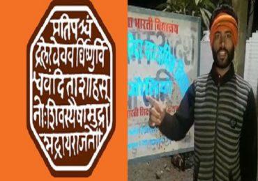 राज ठाकरे तुम्ही आदेश द्या, राजस्थानात मनसेचा झेंडा फडकावतो, राजस्थानी तरुण मनसेच्या प्रेमात