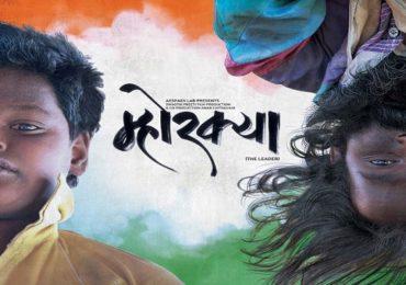 राष्ट्रीय पुरस्कार विजेत्या चित्रपटाची परवड, 'म्होरक्या'ला महाराष्ट्रात एकही थिएटर नाही