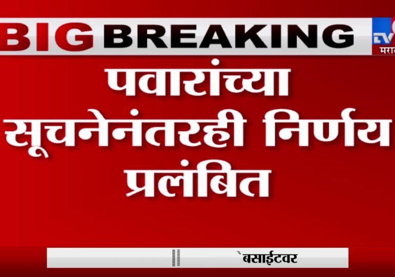 गृहमंत्री अनिल देशमुखांविरोधात मंत्र्यांमध्ये नाराजी