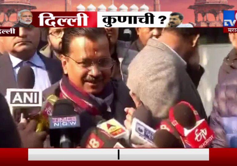 Delhi Assembly Election : अरविंद केजरीवाल यांनी मतदानाचा हक्क बजावला
