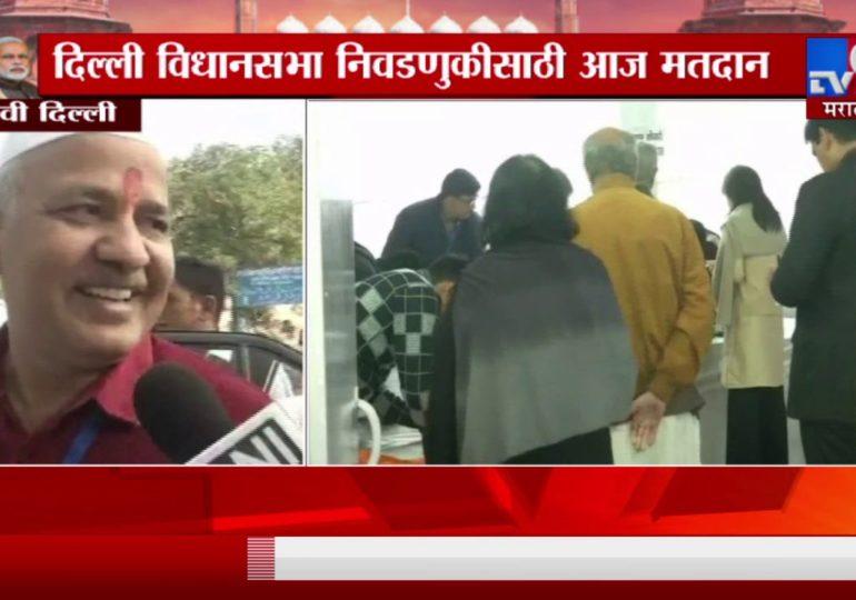 Delhi Assembly Election : मतदानानंतर मनेका गांधी आणि मनीष सिसोदिया यांची प्रतिक्रिया