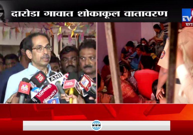 महाराष्ट्र दया माया दाखवणार नाही, आरोपीला फासावर लटकवू : मुख्यमंत्री