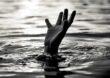सेल्फी काढण्याचा नाद जीवावर, वर्ध्यात तलावात बुडून दोघांचा मृत्यू