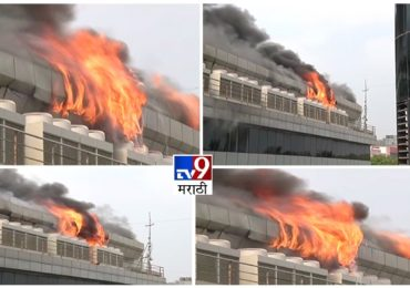 अंधेरीत इमारतीला भीषण आग, चार तासांच्या प्रयत्नानंतर आगीवर नियंत्रण मिळवण्यात यश