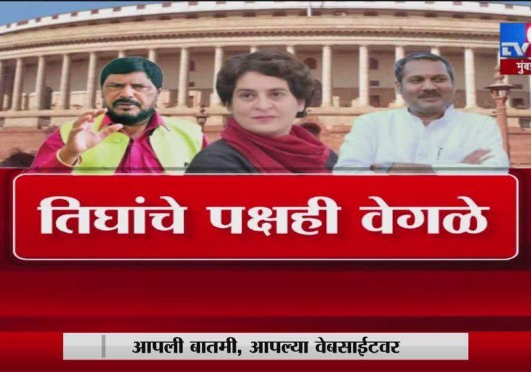 स्पेशल रिपोर्ट : दिल्लीचं तिकिट कुणाला? भाजपकडून उदयनराजे, आठवलेंचं नाव निश्चित