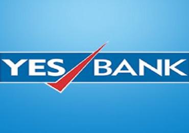 YES बँकेवर आरबीआयचे निर्बंध, ग्राहकांना 50 हजारच काढता येणार