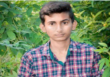 भूमितीच्या पेपरनंतर बेपत्ता, दहावीच्या विद्यार्थ्याचा मृतदेह आढळला