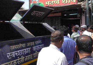 कोल्हापुरात मटणाच्या दुकानांवर छापा, 125 किलो मांस नष्ट करण्याचे आदेश