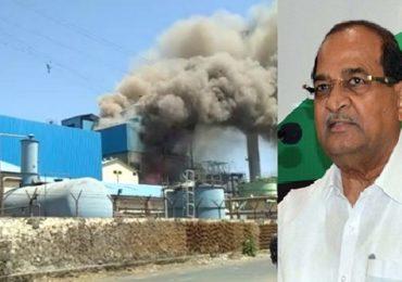 विखे पाटील सहकारी साखर कारखान्यात आग, पाच कामगार गंभीर
