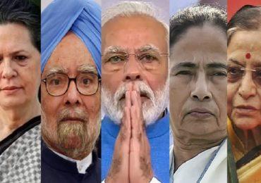 सोनिया गांधी, प्रतिभा पाटील ते ममता बॅनर्जी, स्टॅलिन... 'कोरोना'लढ्यासाठी पंतप्रधानांची दिग्गजांना फोनाफोनी