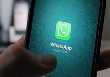 वेब व्हॉट्सअॅप वापरकर्त्यांसाठी खुशखबर, लवकरच व्हॉईस आणि व्हिडिओ कॉलची सुविधा मिळणार