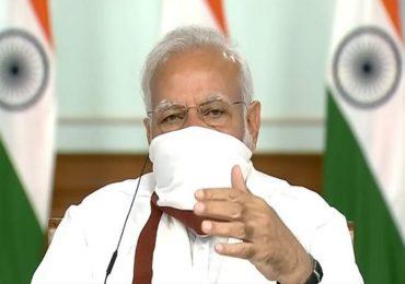 """PM Narendra Modi   """"मेरे प्यारे देशवासियों...!"""" पंतप्रधान नरेंद्र मोदी दुपारी चार वाजता संबोधणार"""