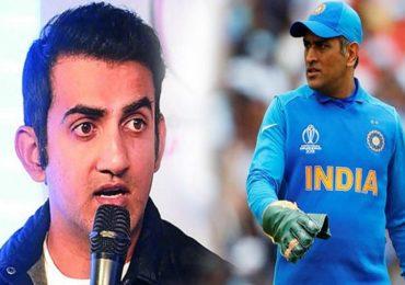 IPL नाही, तर धोनी पुनरागमन कसं करणार? : गौतम गंभीर